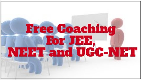 Free coaching to start from next year by the Govt. for the aspirants of JEE, NEET and UGC-NET