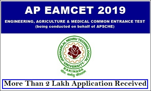 ap-eamcet-2019-more-than-2-lakh-applied