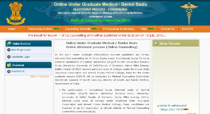 NEET 2019 Counseling First Round Result