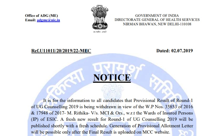 NEET MCC counseling 2019 Result