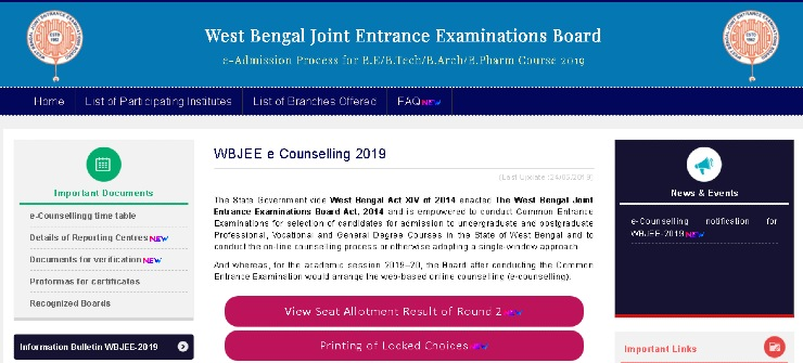 WBJEE second round counseling 2019