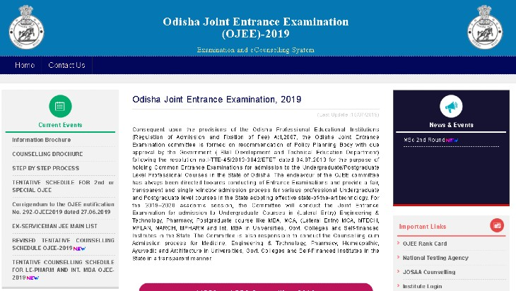 OJEE second 2019 Counseling