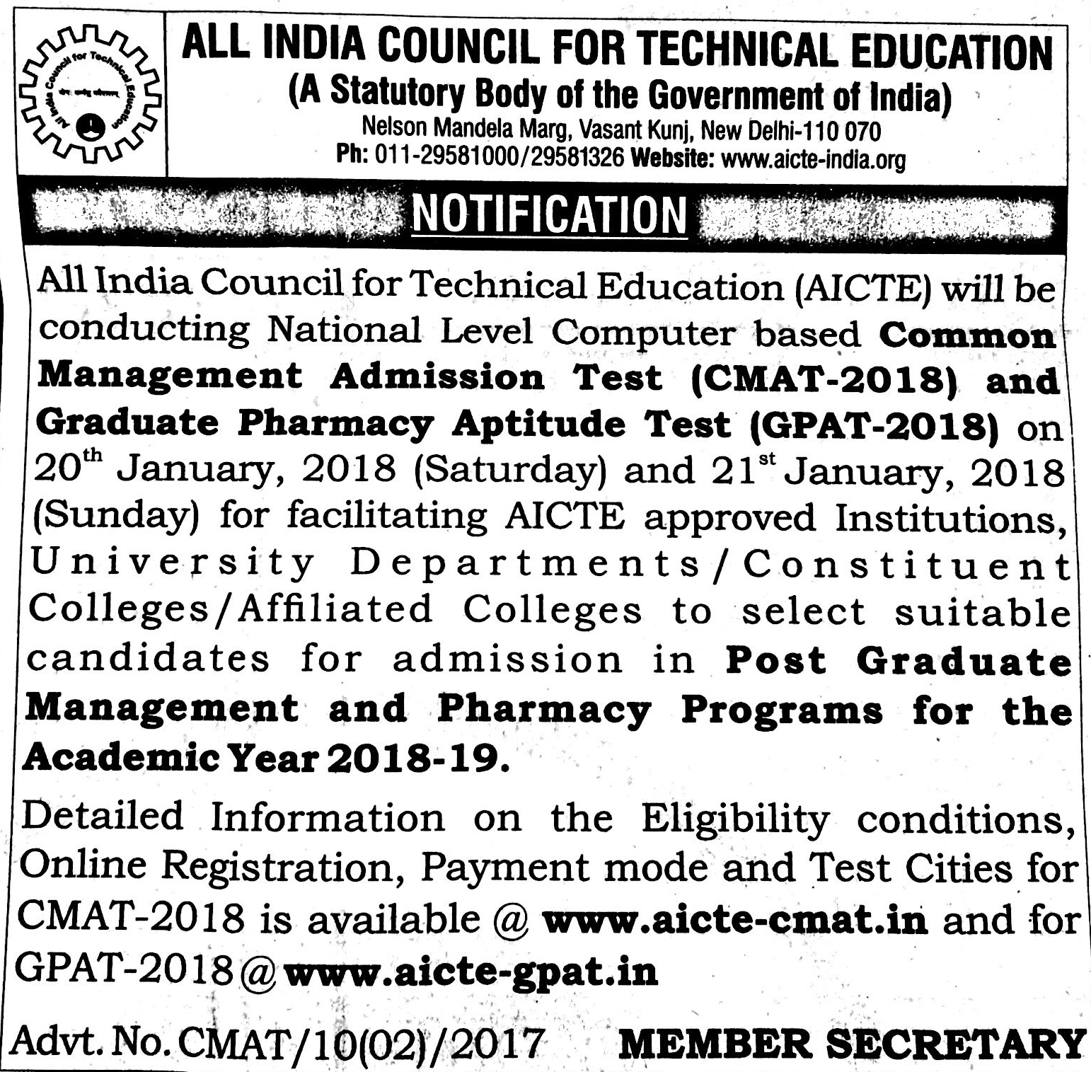 CMAT Notification