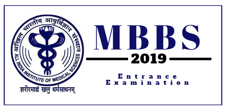 AIIMS 2019: Entrance Exam dates