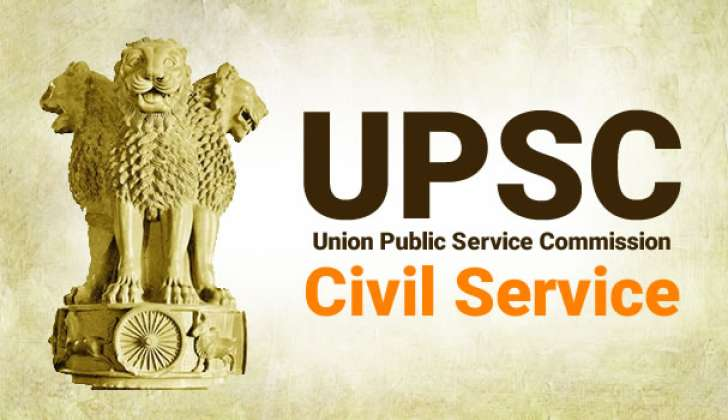 UPSC-2020-collegesearch
