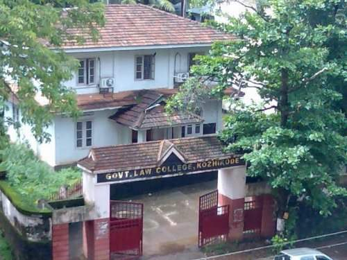 Government Law College - Kozhikode