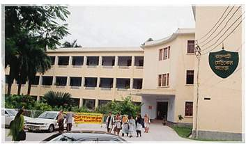 Government Medical College (GMCH)