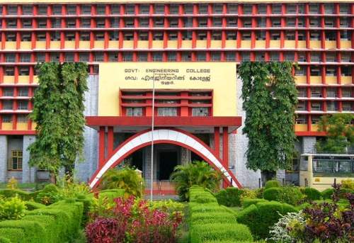 Government Engineering College (GECT)