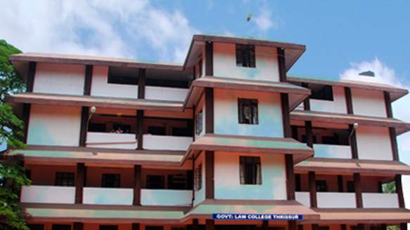 Government Law College - Thrissur
