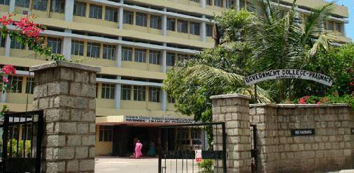 Government College of Pharmacy- Bangalore