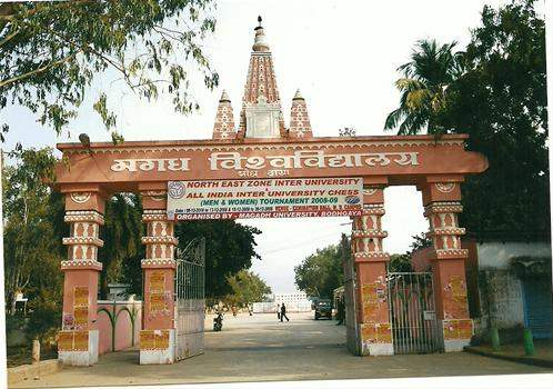 College of Hotel Hospitality and Tourism Management - Magadh University