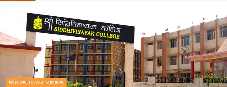 Shree Siddhivinayak Groups of Institutions
