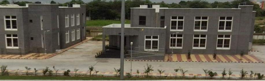 Government Engineering College - Palanpur