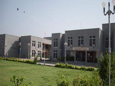 Government Engineering College - Patan