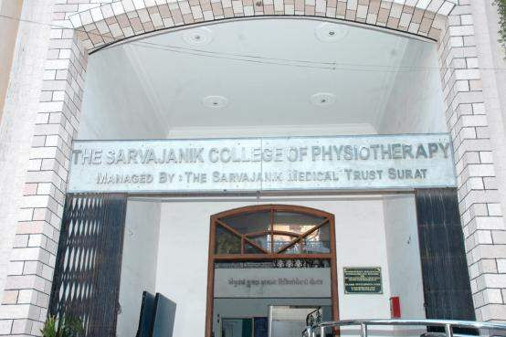 Sarvajanik College of Physiotherapy