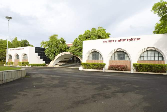 Vidya Pratishthan Arts Science and Commerce College