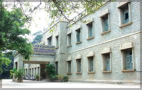 Government Dental College and Research Institute - Karnataka