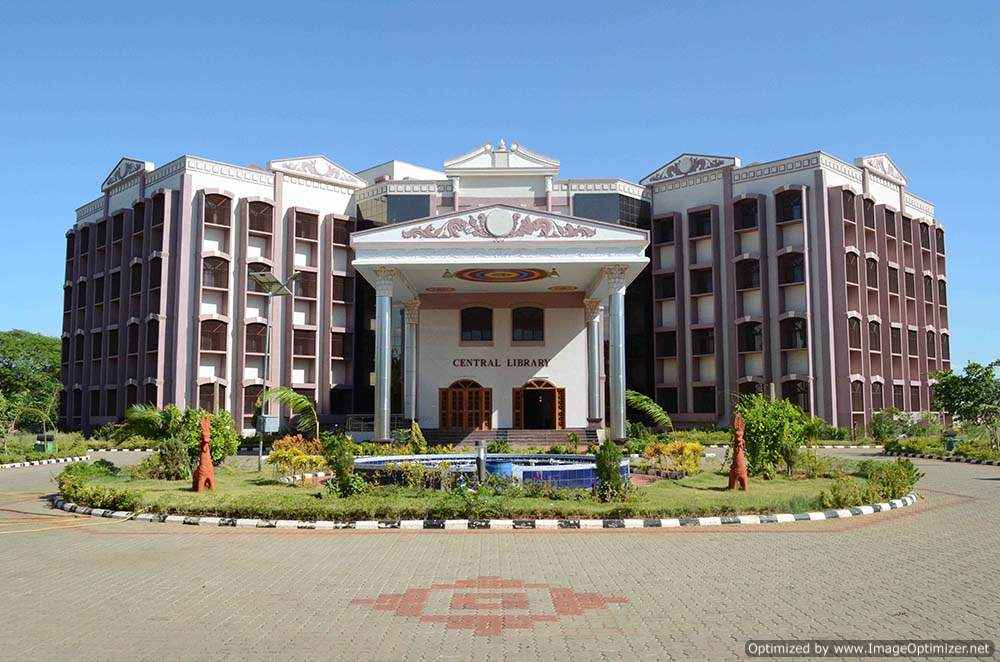 National Institute of Technology (NIT) - Trichy