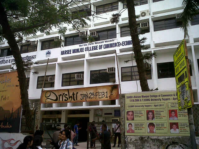 Narsee Monjee College of Commerce and Economics (NMCCE)