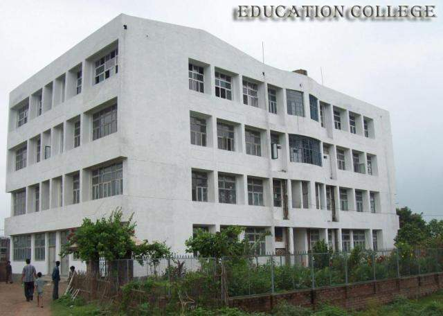 Education College