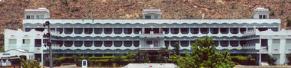 St Paul's College of Education