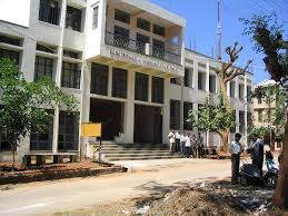 Malnad College of Engineering