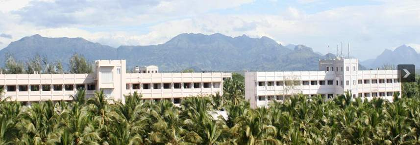 Udaya College of Arts And Science