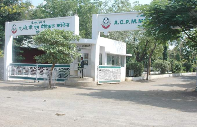 ACPM Medical College