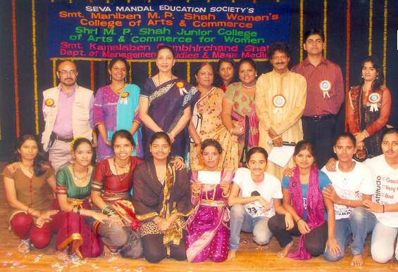 Smt Maniben MP Shah Womens College of Arts and Commerce