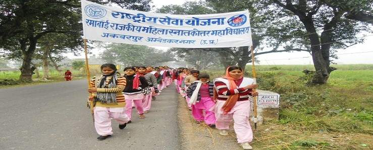 Ramabai Government Women Post Graduate College