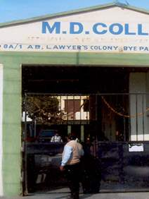 MD Bed College
