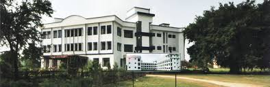 Snehangshu Kanta Acharya Institute of Law - Kalyani