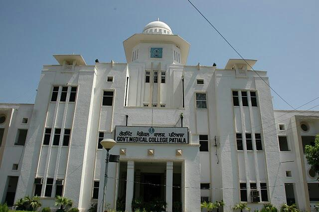Government Medical College - Patiala
