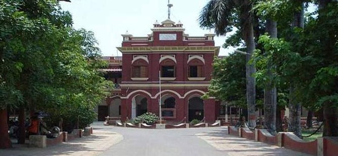 National Institute of Technology (NIT) - Patna