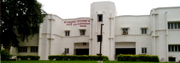 Shree BG Patel College of Physiotherapy