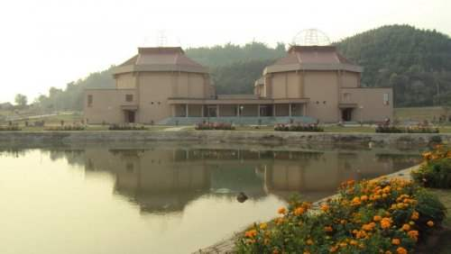 Indian Institute of Technology - Guwahati (IIT Guwahati)