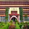 Government Engineering College - Palakkad-Campus