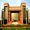 Indian Institute of Management (IIM) Calcutta-Campus