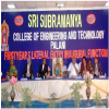 Sri Subramanya College of Engineering & Technology-Campus