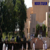 SDM College of Dental Sciences and Hospital-College Campus