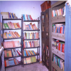 GSN College of Education-Library