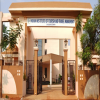 Indian Institute of Tourism and Travel Management - Bhubaneswar-College Campus