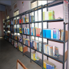 Pannai College of Engineering and Technology-Library