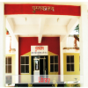 Government Holkar Science College-Library