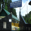 West Bengal University of Animal and Fishery Sciences-Campus