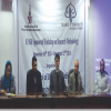 Islamic University of Science and Technology-Workshop