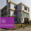 E Max College of Engineering & Applied Research-College Campus