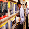 Dnyanganga College of Engineering and Research-Library