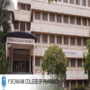 YB Chavan College of Pharmacy-College Campus