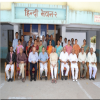 MB Patel Rashtrabhasha Arts and Commerce College-Staff